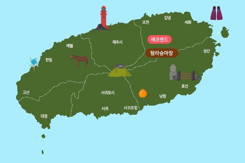 탐라승마+에코랜드_지도.jpg