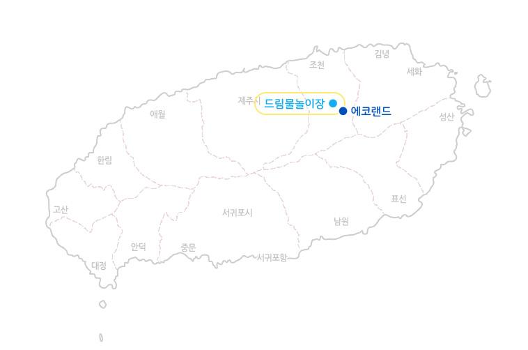 드림물놀이장+에코_지도.jpg