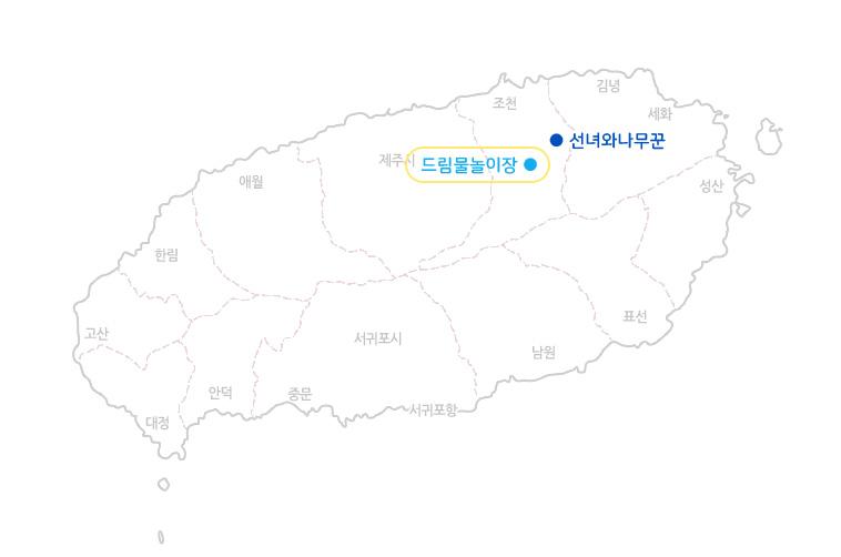 드림물놀이장+선녀와나무꾼_지도.jpg