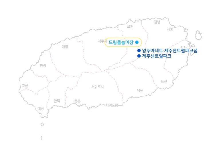 드림물놀이장+미니랜드_지도.jpg
