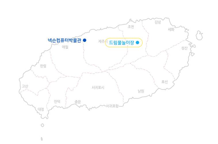 드림물놀이장+넥슨컴퓨터박물관_지도.jpg