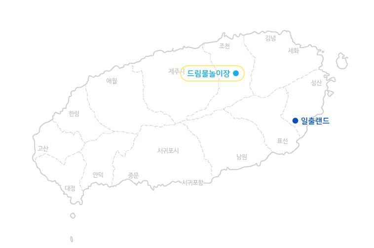 드림물놀이장+일출랜드_지도.jpg
