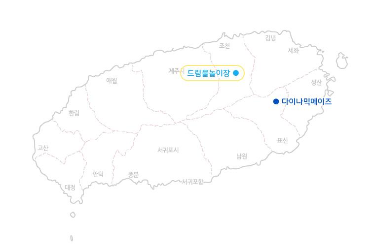 드림물놀이장+다이나믹메이즈_지도.jpg