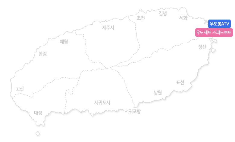 우도제트-스피드보트+우도봉ATV-1인승_02.jpg