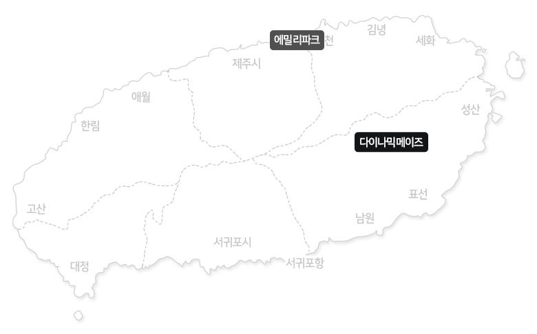 다이나믹메이즈+에밀리파크족욕체험(허브티or아메리카노)_02.jpg