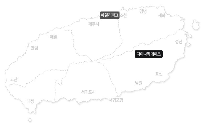 다이나믹메이즈+에밀리파크-초코스틱-만들기_02.jpg