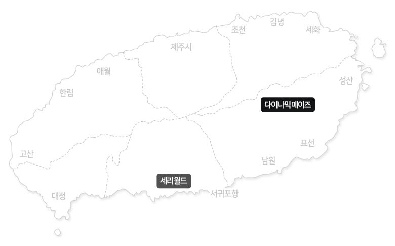 다이나믹메이즈+세리월드-승마-단거리_02.jpg