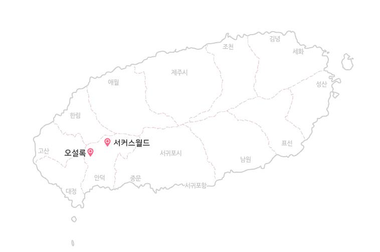 오설록+서커스월드_지도.jpg