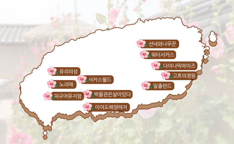 광복절특가_지도.jpg