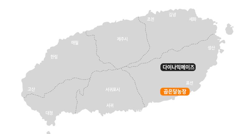 곱은달감귤체험+다이나믹메이즈_지도.jpg