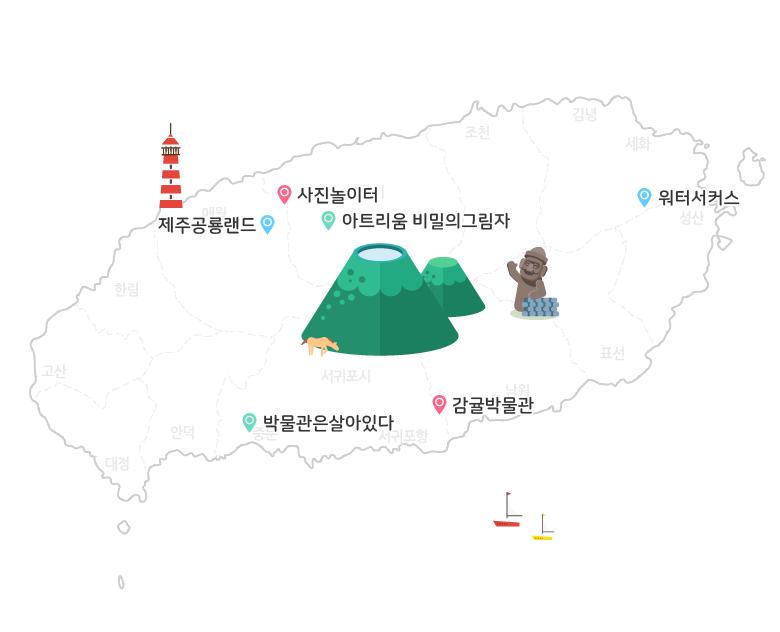 1+1_지도.jpg
