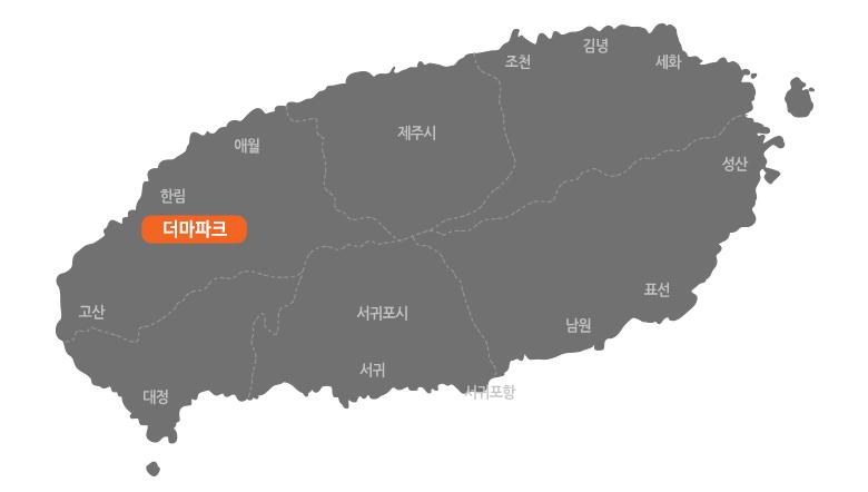 지도_더마파크.jpg