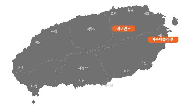 지도_아쿠아플라넷+에코랜드.jpg