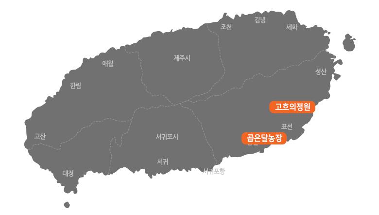 지도_고흐의정원+곱은달.jpg