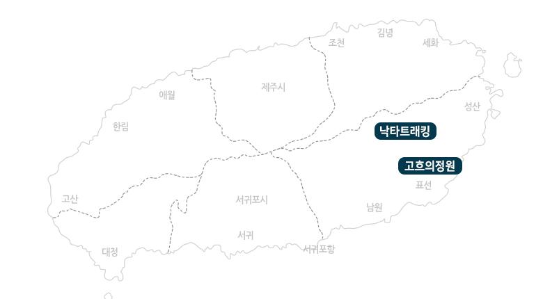 낙타트래킹+고흐의정원_지도.jpg