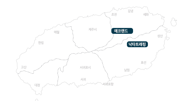 낙타트래킹+에코랜드_지도.jpg