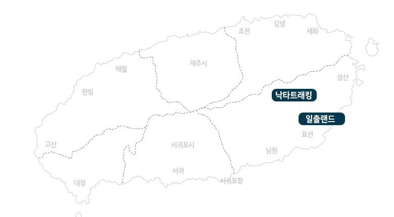 낙타트래킹+일출랜드_지도.jpg