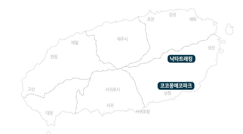 낙타트래킹+코코몽에코파크_지도.jpg