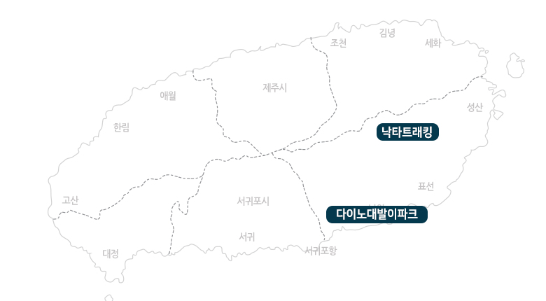 낙타트래킹+다이노대발이파크_지도.jpg
