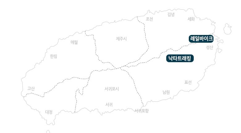 낙타트래킹+레일바이크_지도.jpg