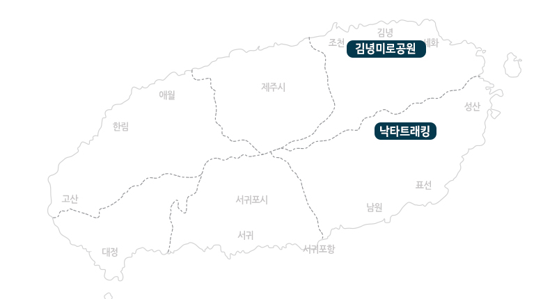 낙타트래킹+김녕미로공원_지도.jpg