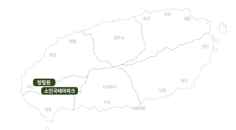 방림원+소인국테마파크_지도.jpg