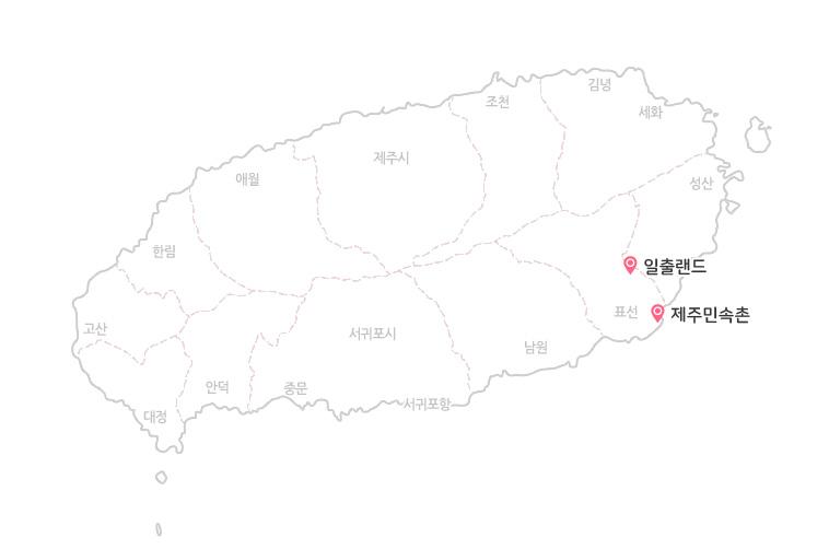 제주민속촌+일출랜드_지도.jpg
