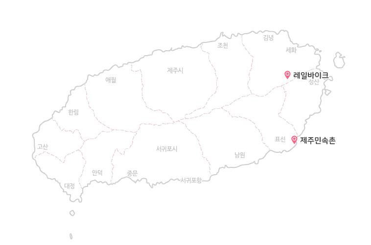 제주민속촌+레일바이크_지도.jpg