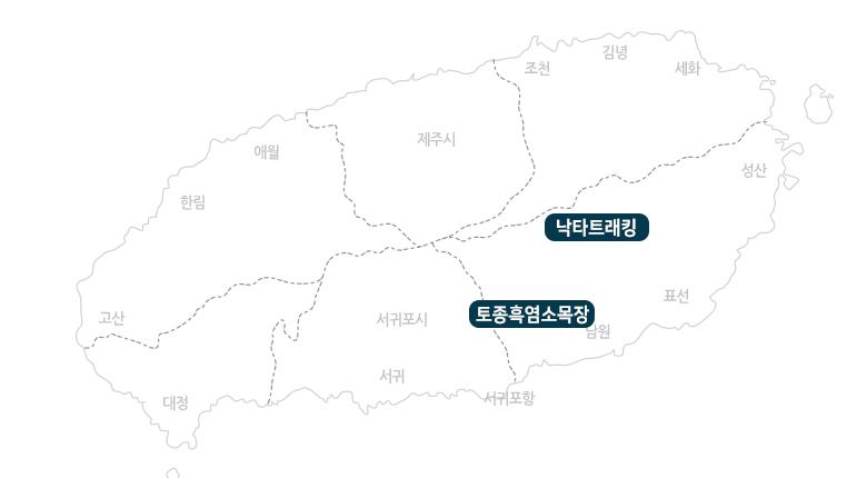 토종흑염소목장+낙타트래킹_지도.jpg