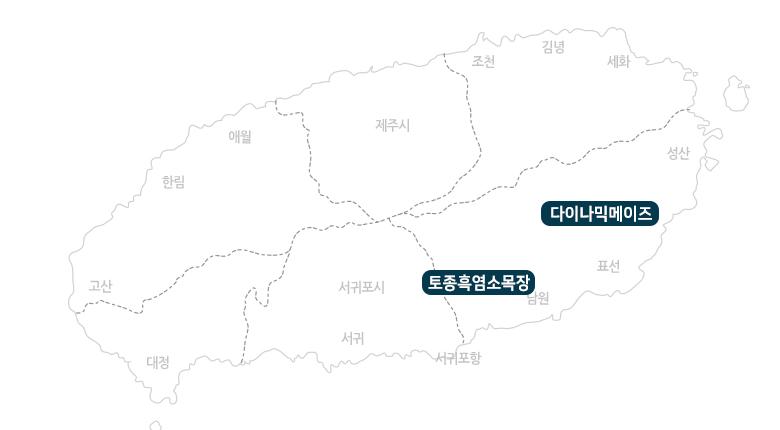 토종흑염소목장+다이나믹메이즈_지도.jpg