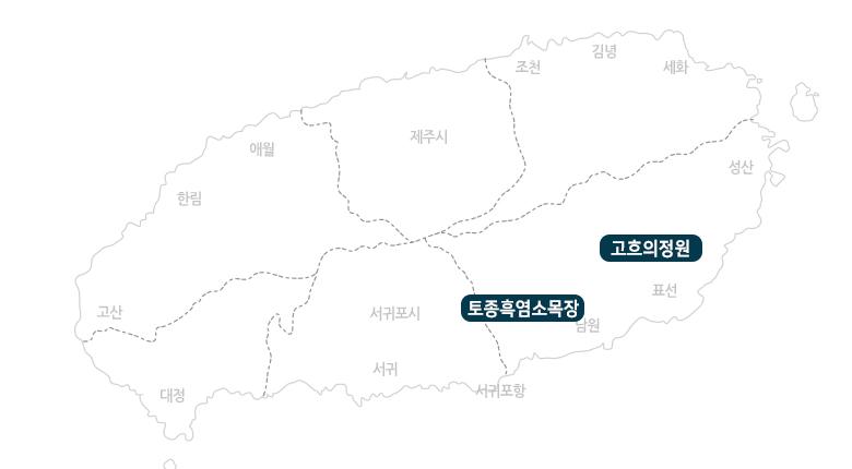 토종흑염소목장+고흐의정원_지도.jpg