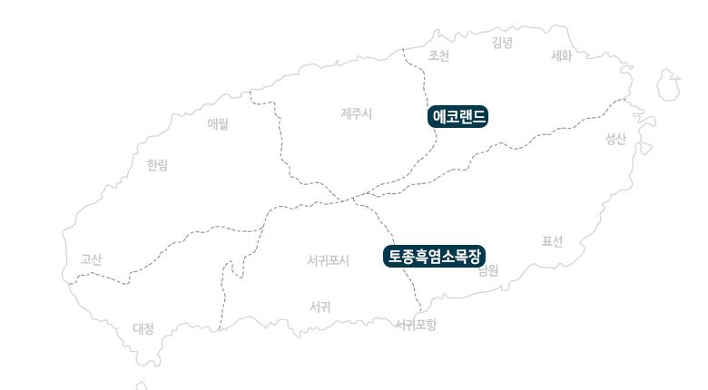 토종흑염소목장+에코랜드_지도.jpg