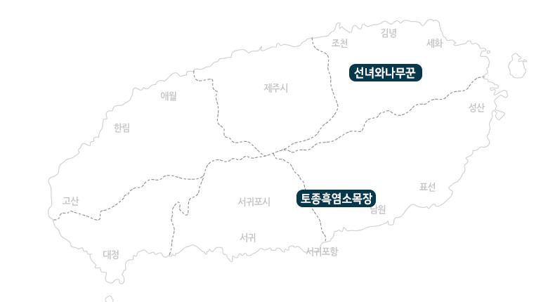 토종흑염소목장+선녀와나무꾼_지도.jpg