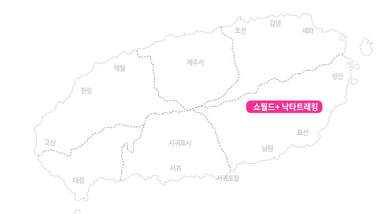 쇼월드+낙타트래킹_지도.jpg