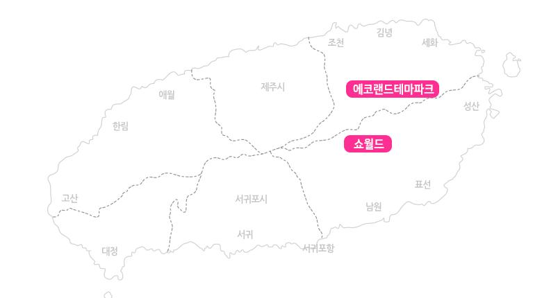 쇼월드+에코랜드_지도.jpg