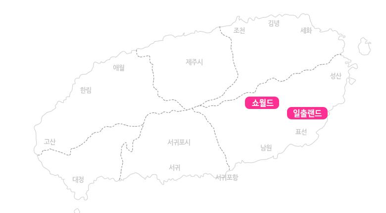 쇼월드+일출랜드_지도.jpg