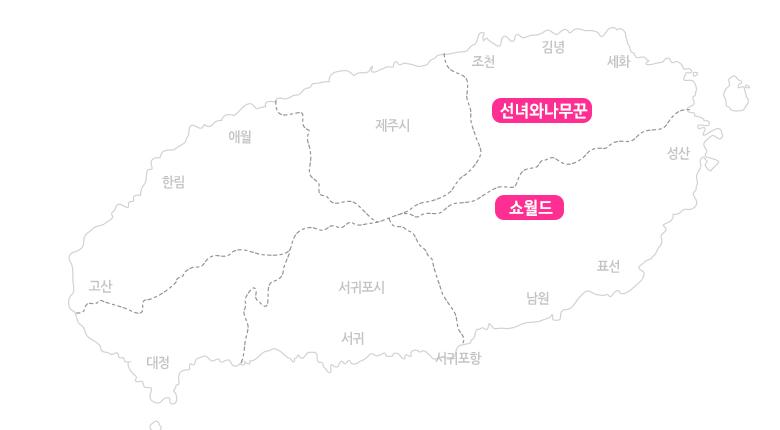 쇼월드+선녀와나무꾼_지도.jpg
