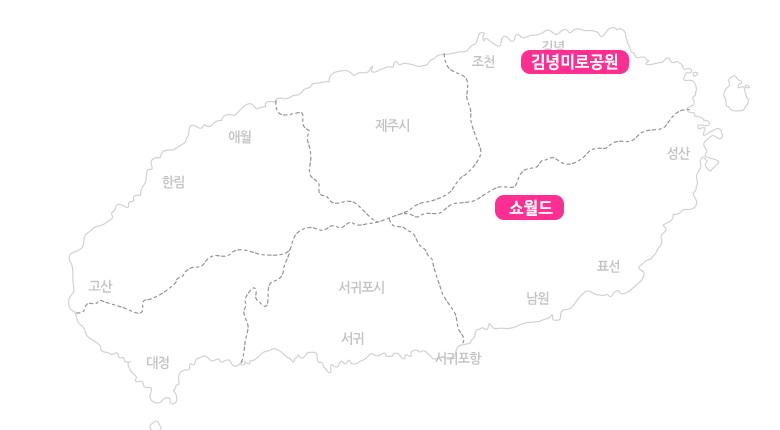 쇼월드+김녕미로공원_지도.jpg