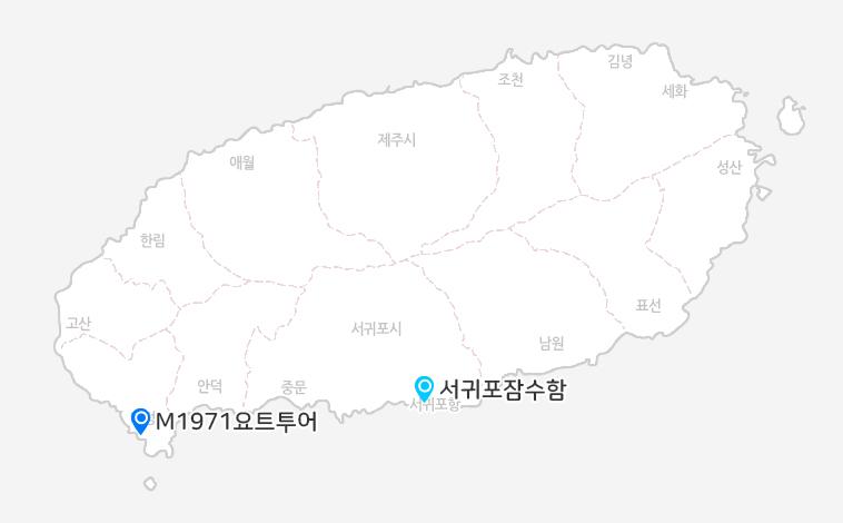 M1971요트투어+서귀포잠수함_02.jpg