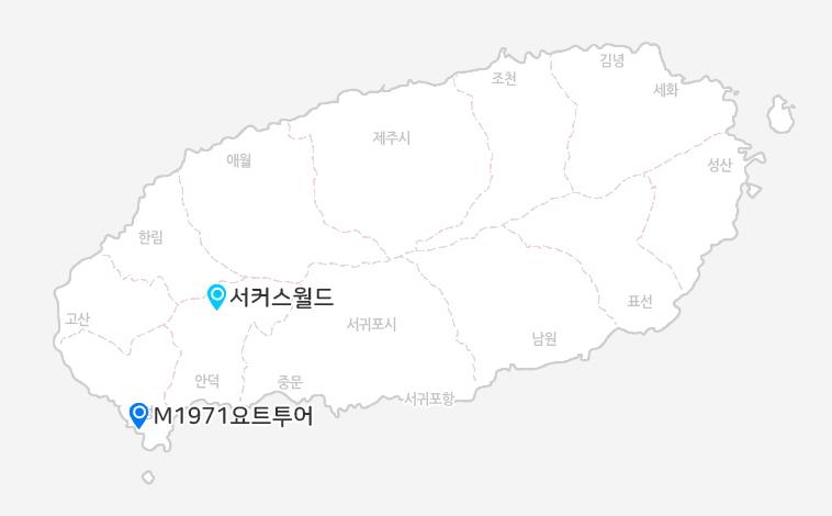 M1971요트투어+서커스월드_02.jpg