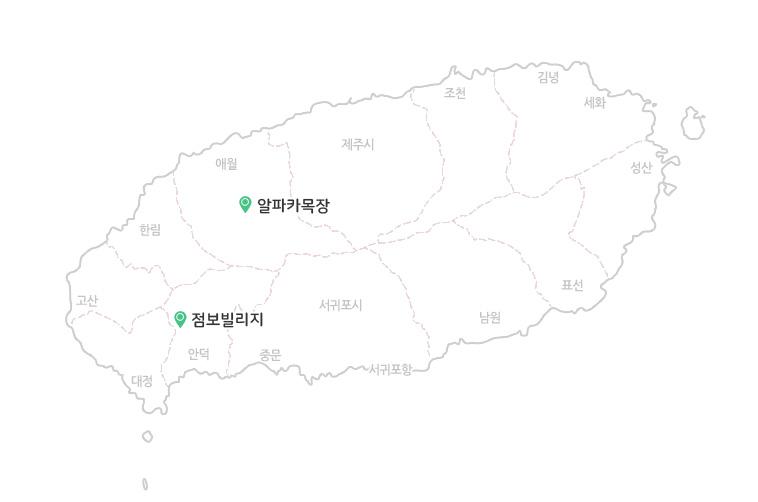 알파카+점보빌리지_지도.jpg