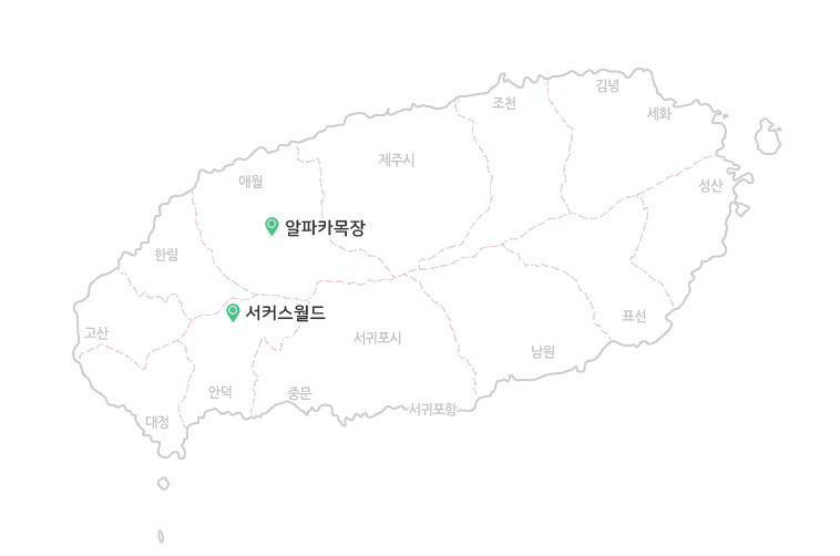 알파카+서커스월드_지도.jpg