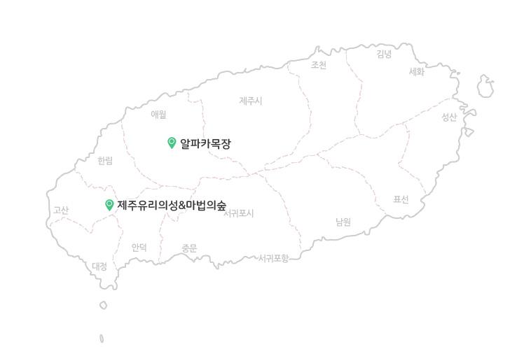 알파카+유리의성_지도.jpg