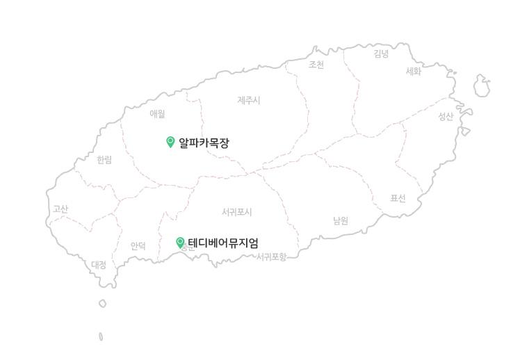 알파카+테디베어뮤지엄_지도.jpg