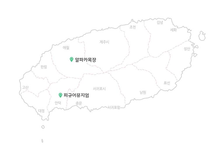 알파카+피규어_지도.jpg