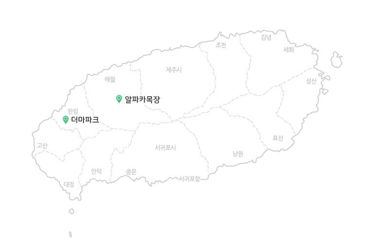알파카+더마파크_지도.jpg