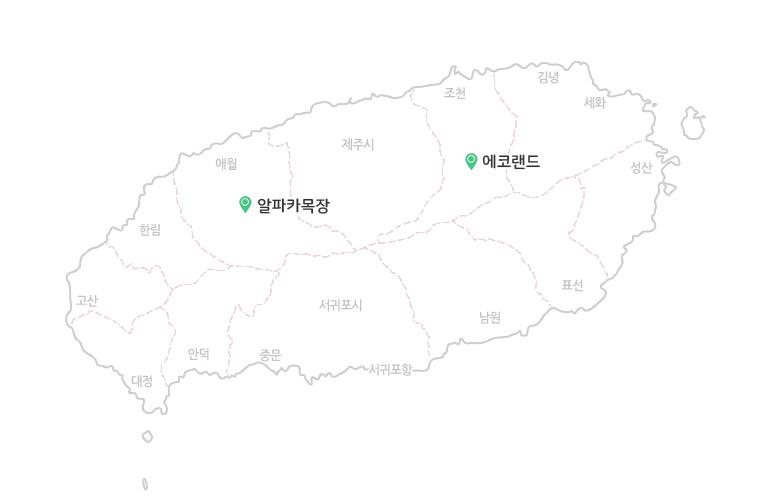 알파카+에코랜드_지도.jpg