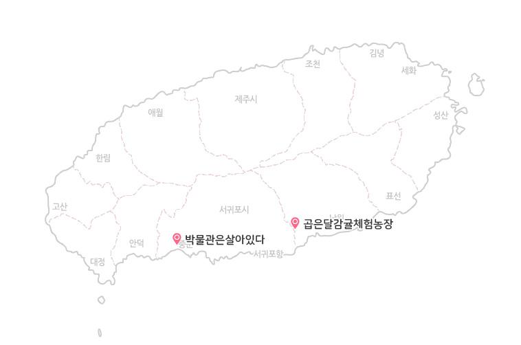 박살+곱은달_지도.jpg