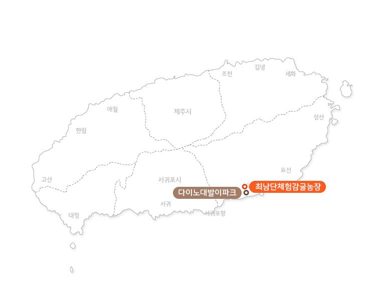 최남단+다이노대발이파크_지도.jpg