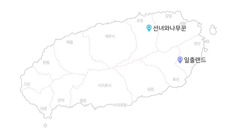 선녀와나무꾼+일출랜드_02.jpg